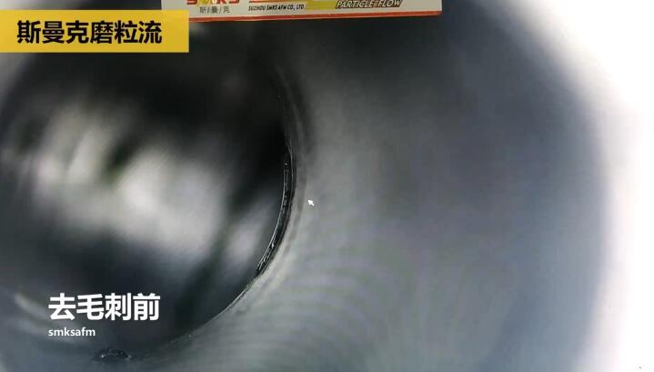 三通阀门<a href='http://www.smkafm.cn' target='_blank'><u>交叉孔去毛刺</u></a>
